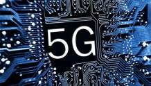 无人驾驶、智慧工厂、远程手术——中国5G畅想曲越发清晰
