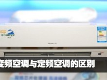 变频空调比普通空调能省多少电?