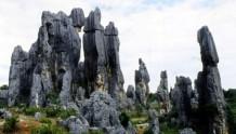 奇山、溶洞、怪石,喀斯特地貌是怎样形成的?