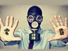 知识贴:带您了解雾霾的危害与预防