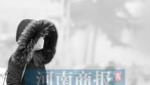 除雾霾只能靠风?六问郑州雾霾 来看看相关部门怎么说