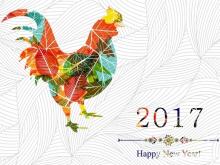 2017年节假日放假安排出炉 中秋国庆共放8天假