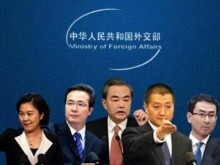 2016外交部十大经典回应,很霸气!