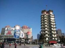 """2016郑州的蓝天与雾霾 365张图片让你""""一目了然""""!"""