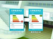 空调一级能耗和二级能耗有啥区别?
