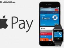 苹果手机NFC功能终于要拓展了 苹果手机刷公交卡有望上线