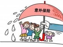 暑期境外游渐热 旅游意外险成标配