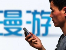 9月1日起,三大运营商取消手机用户国内长途和漫游费