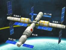 中国未来空间站详情曝光 最多可容纳6名成员