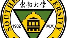"""中国著名的""""四大工学院"""",个个都是985和双一流,实力杠杠的!"""