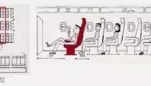 航空科普小知识:飞机选座的技巧