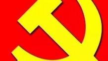 如何区分党徽和党员徽章