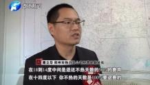 郑州暖气不热怎么办?5分钟让你了解暖气片不热原因及8招对策