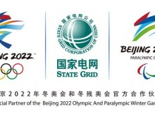 国家电网第四年蝉联世界品牌500强中国品牌第一