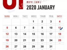 人社部发布2020年考试安排,关乎升职加薪