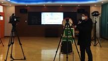 2月10日起河南教育厅联合河南广电录制名校同步课堂12个频道发布!