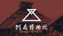 关闭整整两个月后,河南博物院将于24日恢复开放