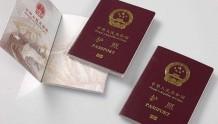 华侨、华人、华裔三种身份有何区别?