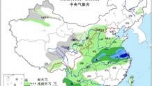 冷空气将影响中国大部地区 青海内蒙等地将有降雪