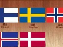 为何北欧五国的国旗长得那么相似?