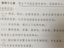 郑州市这个条例10月1日起施行