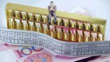 关于工资条,这6个常识必须掌握,事关你的权益