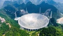 中国天眼4月1日正式对全球科学界开放
