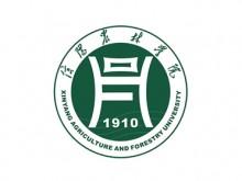 【河南高校】信阳农林学院