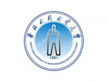 【河南高校】华北水利水电大学,水利部与河南省共建高校