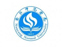 【河南高校】南阳师范学院