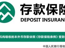经常在银行看到这个标志,你知道是什么意思吗?