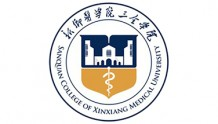 【河南高校】新乡医学院三全学院