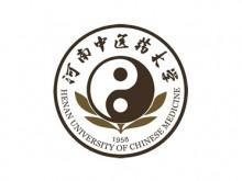 【河南高校】河南中医药大学,省部共建高校