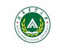 【河南高校】河南农业大学,省部共建高校