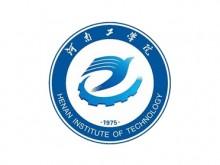 【河南高校】河南工学院