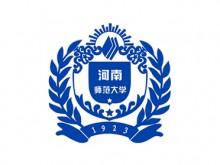 【河南高校】河南师范大学,省部共建高校