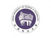 【河南高校】河南科技大学,国家国防科工局与河南省共建高校