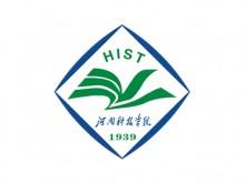 【河南高校】河南科技学院