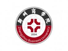 【河南高校】郑州商学院