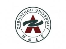 【河南高校】郑州大学,河南唯一一所221高校