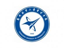 【河南高校】郑州航空工业管理学院,省部共建高校