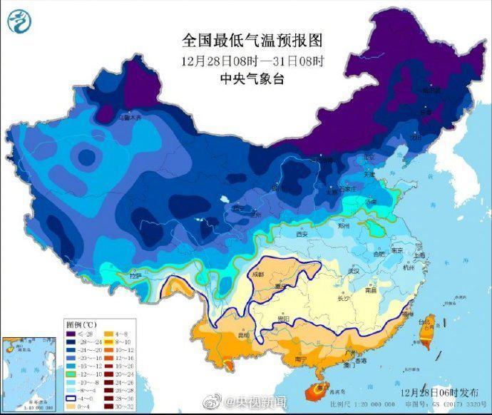降温预报图冷到发紫 时隔4年再遇寒潮橙色预警